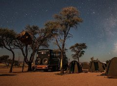 Africa Travel Co, Touren & Safaris im südlichen Afrika