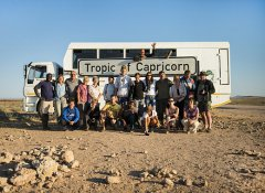 Ashanti Travel Online Overland Safaris, Touren in Afrika